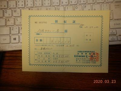 DSCN2880_202003231733169dc.jpg