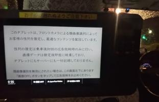 DSC_1374.jpg
