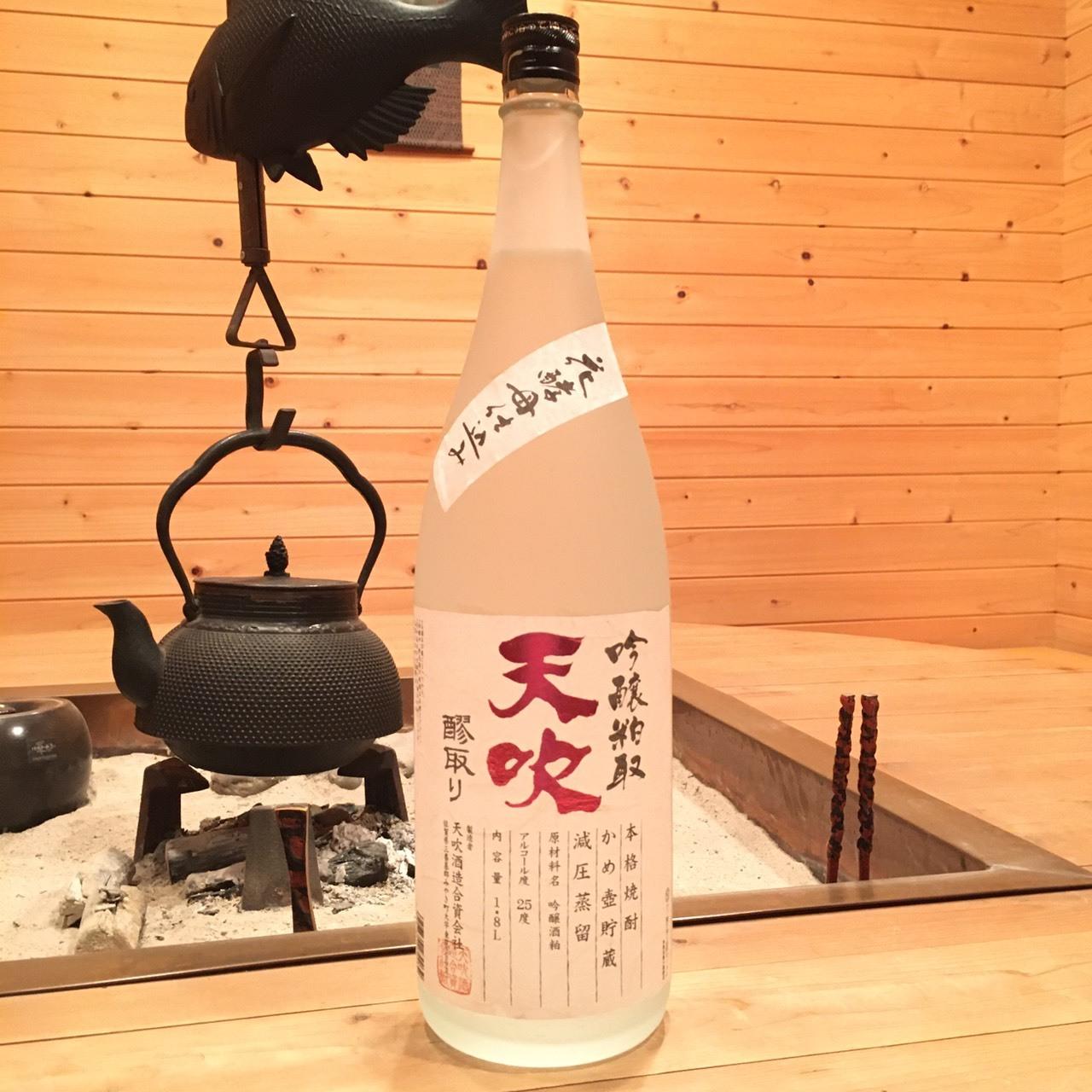 amabuki1800.jpg