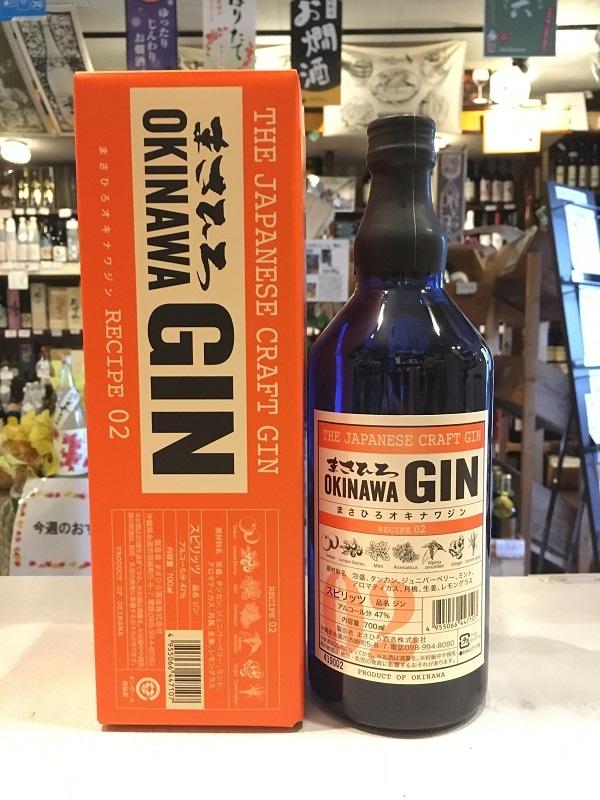 okinawa-gin.jpg