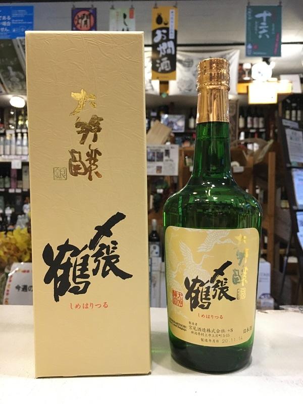 shimeharii-gin.jpg
