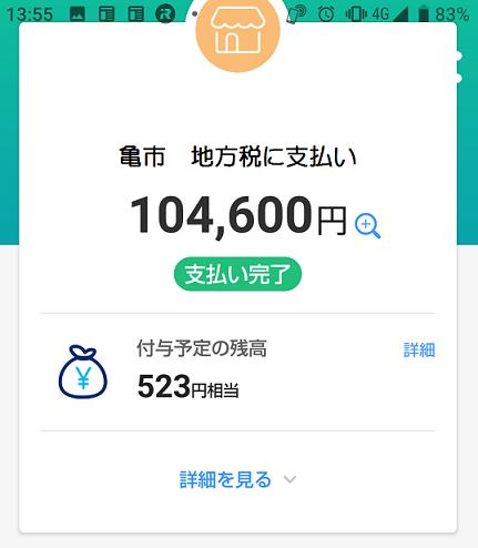 1Screenshot_20210523-135519