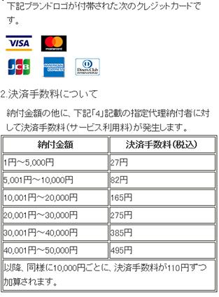 Screenshot_20210523-133335.png