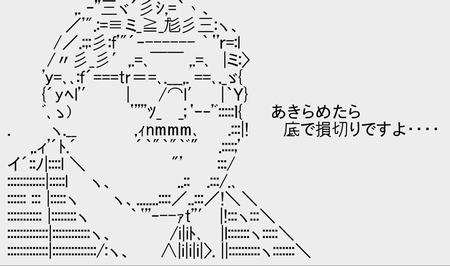株・安西先生