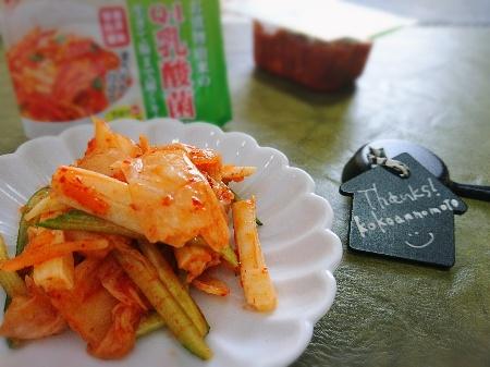 東海漬物 お漬物由来のQ-1乳酸菌が生きて腸まで届くキムチ