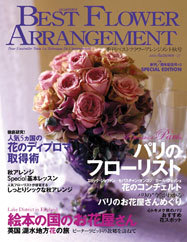 BEST_FLOWER_ARRANGEMENT_02_20200820141701697.jpg