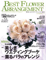 BEST_FLOWER_ARRANGEMENT_20200820141659854.jpg