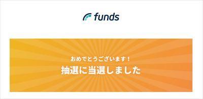 Funds20210602_R.jpg
