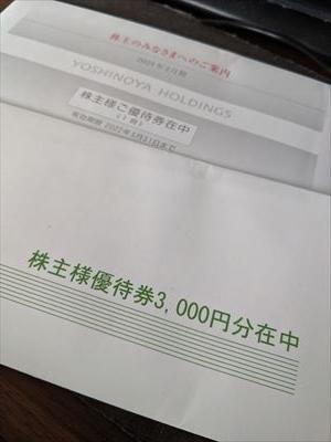 PXL_20210511_065027425_R.jpg