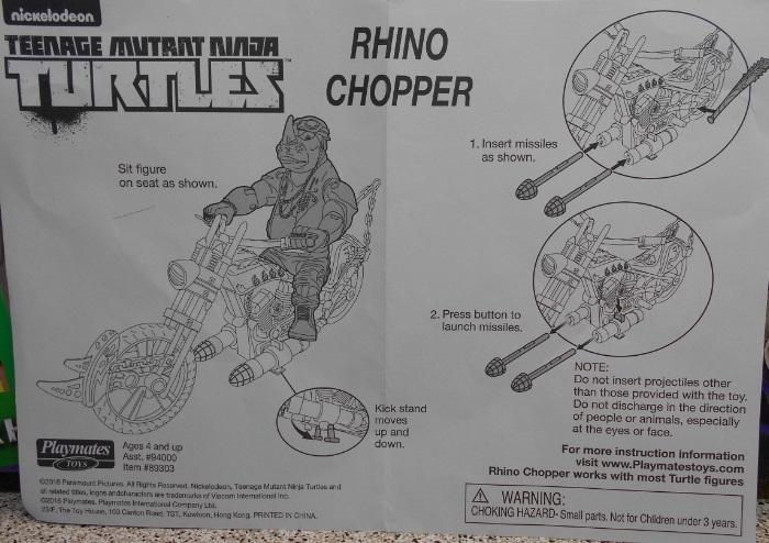ライノチョッパー-04