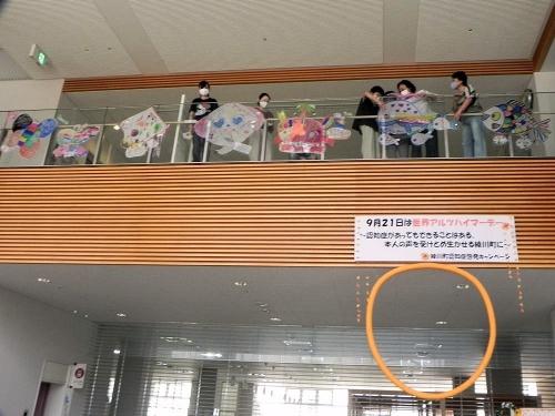 綾川町子育て応援☆ワークショプ7