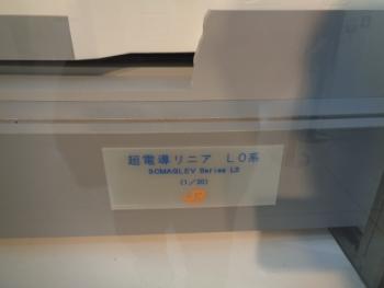 DSC00529_20200823020859d20.jpg