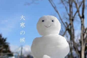 11286_daikan.jpg