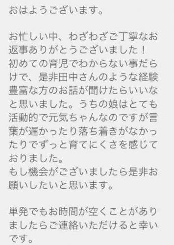 fc2blog_202104071031195aa.jpg