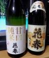 「花春」純米2種
