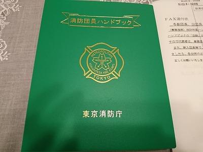 200315handbook.jpg