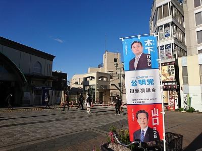 200317mejiroeki.jpg