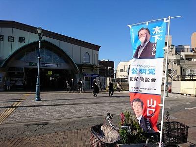 200325mejiro.jpg