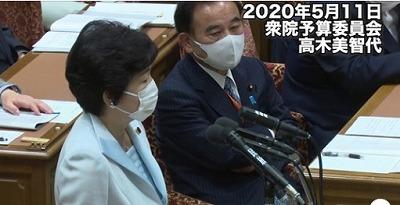 200511takgimichiyo.jpg