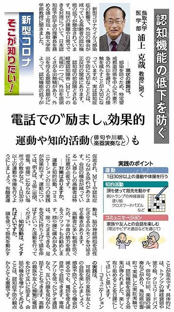 200512ninchisyouteika.jpg
