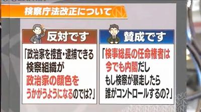 200517azumi2.jpg