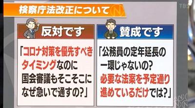 200517azumi3.jpg