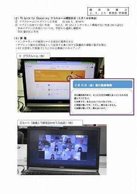 200525kurasuru-mu.jpg