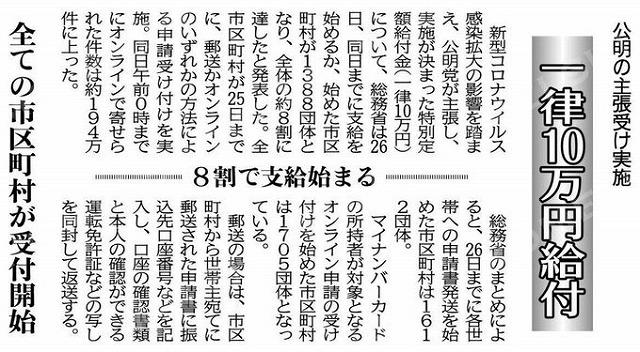 200528ichiritu10.jpg