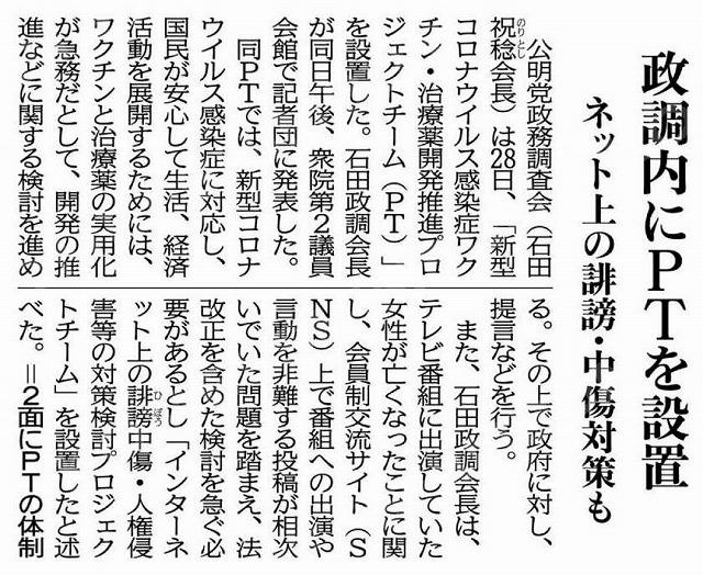 200529nethibou.jpg