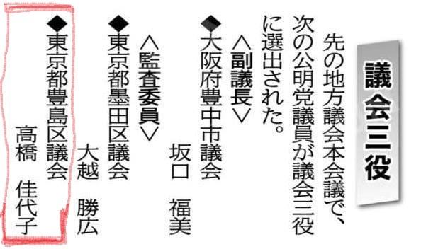 200602kansatakahashi.jpg