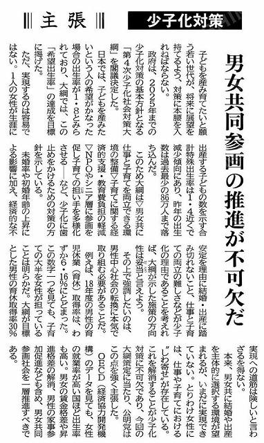 200603syoushikataisaku.jpg