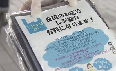 200701rejifukuro.jpg