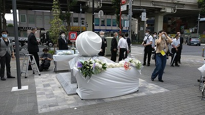 200711ireihi.jpg