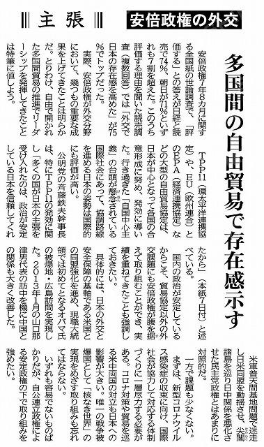 200910abegaikou.jpg