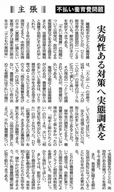 200912fubarairyouyou.jpg