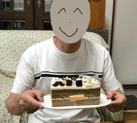 ちちのひケーキ