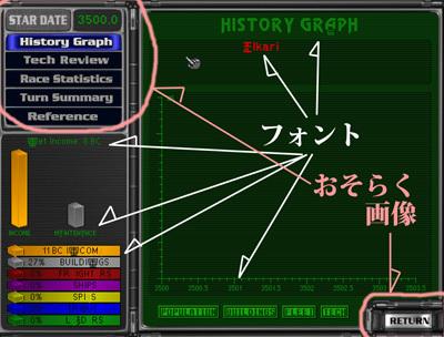 MOO2日本語計画最初の話03