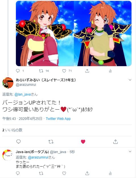 コイカツ2周年記念02