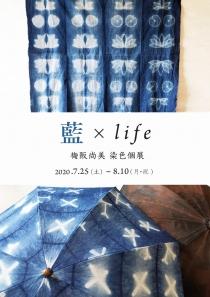 藍life大[1]