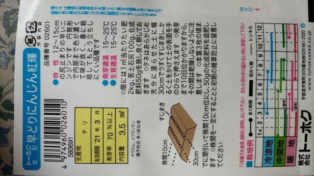 DSC_0778.jpg