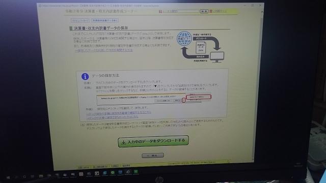 KIMG0387_20210123202808c69.jpg