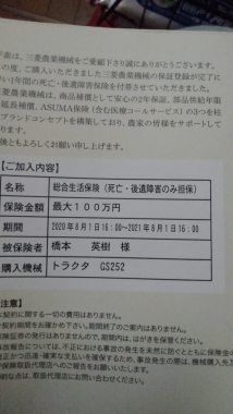 KIMG4842_202008072136028a3.jpg