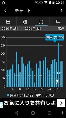Screenshot_20200402-205403.png
