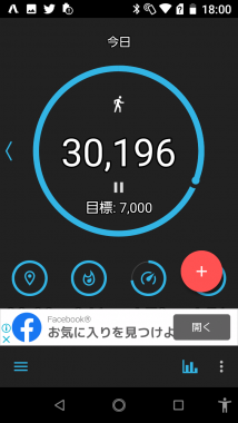 Screenshot_20200413-180045.png