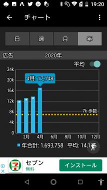 Screenshot_20200430-192052.png