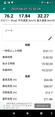 Screenshot_20200601-162403.png