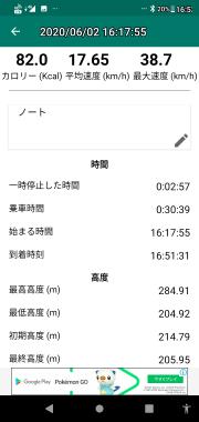 Screenshot_20200602-165343.png