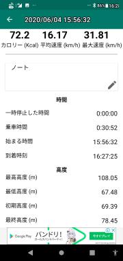 Screenshot_20200604-162827.png