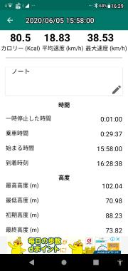Screenshot_20200605-162908.png