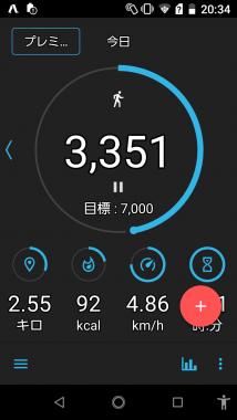 Screenshot_20200618-203454.png